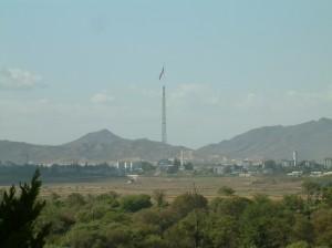 North Korean flagpole